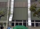 东莞环保公司供应油烟废气处理设备
