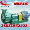 50UHB-ZK-25-28卧式耐腐耐磨砂浆泵耐酸碱防腐泵