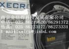 德国XECRO光学传感器