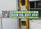 GPX147-C2機柜/HUAWEI光纖柜/華為ODF機柜