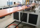 木塑型材生产线制造厂家