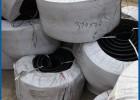 直发新郑652型天然橡胶止水带 400*10mm水利隧道用