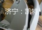 供应小松原装纯正配件 小松PC200-8驾驶室储物箱