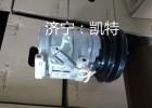 供应小松原装纯正配件 小松PC200-8空调压缩机