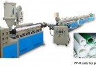 供应PPR管材生产线青岛佳森质量好价格低