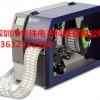 供应贝迪BBP72热转印打印机 电线电缆标识标签机