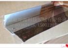 进口碳纤维防静电毛刷