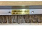 薄膜纸张包装印刷超导电防静电毛刷