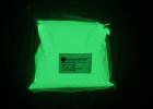 黄绿光夜光粉 夜光粉 丝网印刷