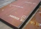 hardox500耐磨板价格