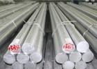 特销1200铝线、彩色铝线、优质铝材、规格全