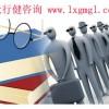 广东深圳六西格玛绿带培训机构如何选择