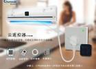 郑州高档商务会议智能礼品公司-郑州春泉