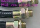 防爆挠性连接管厂家,不锈钢防爆挠性连接管
