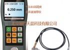 北京时代TC158高精度可穿透涂层型超声波测厚仪