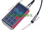 北京时代T220双功能涂镀层测厚仪