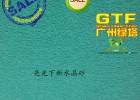 绿塔专业羽毛球地胶 乒乓球运动地板健身房地板胶PVC地胶
