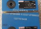 R900564545 ZDRK6VP5-10/210YMV