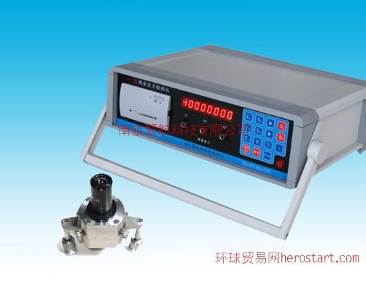 铸件残余应力测量技术
