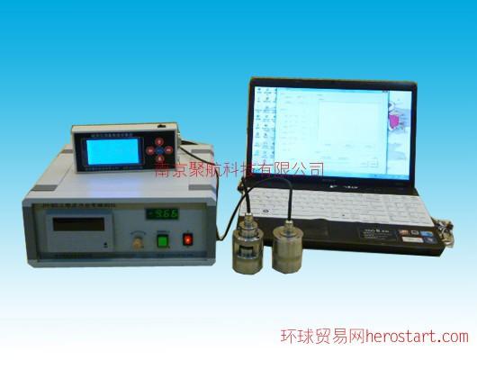应力磁测系统测试焊接残余应力