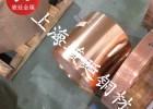 C1020无氧铜规格 C1100含量 C1201成分