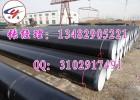 优质3PE防腐钢管厂家