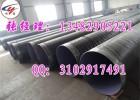 电厂循环水用TPEP防腐钢管