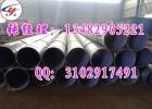 长输管线用TPEP防腐钢管厂家