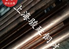 Qsn1.5-0.2锡青铜规格 Qsn4-0.3含量