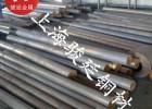 Qsn7-0.2化学成分 进口C90300锡青铜棒