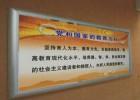 不锈钢宣传栏NK029-52506