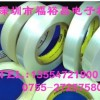 3M898百格测试胶带,  3M898胶带纸管有898字体
