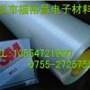 特价3M8915纤维胶带、3M898纤维胶、3M893纤维胶