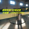 供应新型玻镁菱镁防火板生产线设备厂家 价格 图片