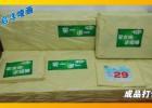 供应上海KT板写真/展板写真//发泡板写真/ POP展板