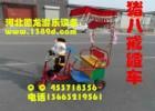 双人小人蹬车,折叠蹦极,充气城堡