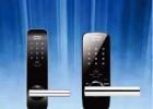 写字楼办公室玻璃门专用门锁 耶鲁电子锁 济南经销条件