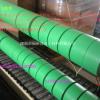 综研养生胶带 PE绿色养生胶带 遮蔽不脱胶修补胶带 养生胶带