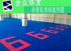 全众体育聚丙烯材料幼儿园专业环保拼装地板 悬浮地垫