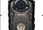 安监局专用防爆执法记录仪DSJ-KT9