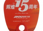 西安供应广告扇制作 PP塑料广告扇定做 厂家直销免费设计