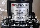 美国Fairchild减压阀