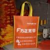 西安环保无纺布袋子印字制作 免费排版手提袋