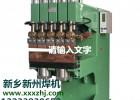 5头冷凝器焊机