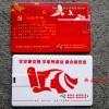 西安U盘 卡片优盘印字 电子数码移动电源充电宝礼品