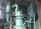 桂林大型高产碳酸钙雷蒙磨粉机 磨粉机厂家