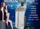 热立塑 liposonix热力塑聚焦超声波减肥厂家直销价格
