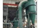 超大型滑石粉磨设备SXR2100 高产雷蒙磨