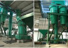 大型石英石粉磨设备SXR2100 高效雷蒙磨粉机