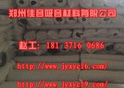 技术精湛郑州厂房隔音材料厂房隔音喷涂厂房隔音减震